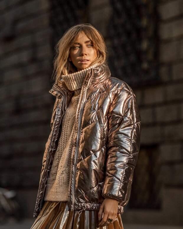 Как носить блестящую куртку и не выглядеть безвкусно: 14 потрясающих идей на 2021 год