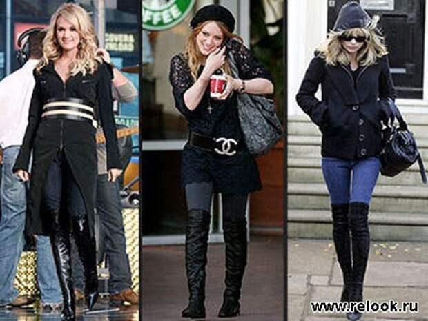 джинсы Skinny