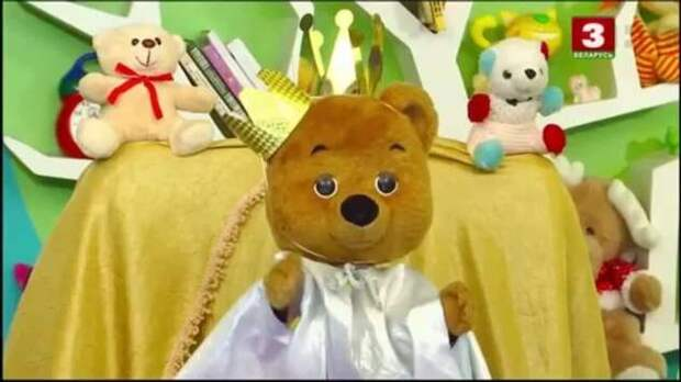 «Ты уже не король»: герои детской передачи в Белоруссии разыграли сцену смены власти (7 фото + 1 видео)