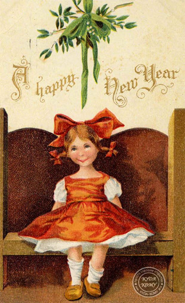 Иностранная открытка С Новым годом