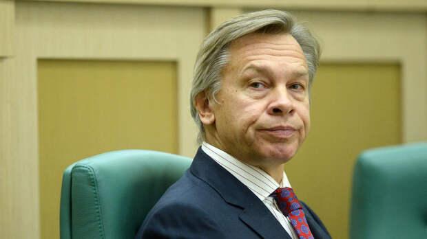 Пушков увидел в заявлении США новый виток эскалации отношений с РФ