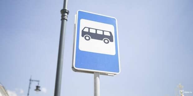 Для проходящего через Алексеевский автобуса №195 организовали новую остановку