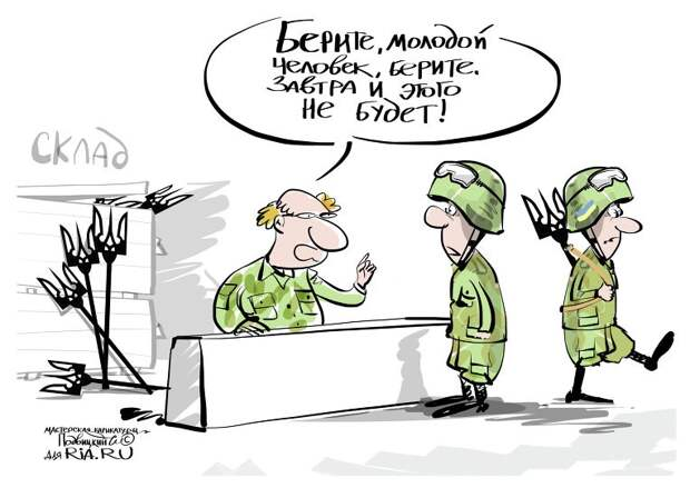 Украина тайно продает оружие США в Сирию