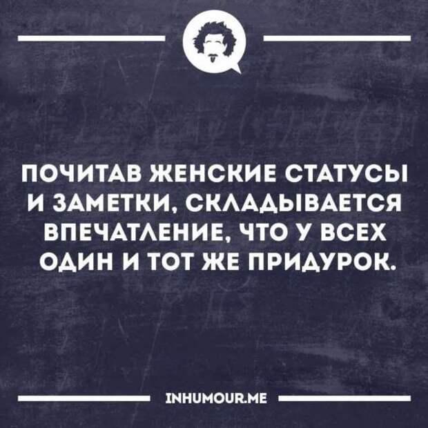 Женский юмор в картинках. Нежный юмор. Подборка milayaya-umor-milayaya-umor-22140224072020-0 картинка milayaya-umor-22140224072020-0