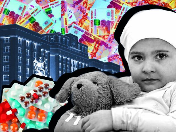«Круг добра» утвердил все заявки на оказание помощи тяжелобольным детям