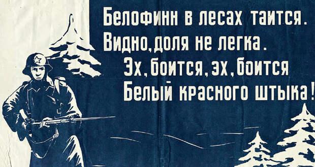 Сакральные шалуны. Надежна ли помощь, которую обещают Украине США и Европа