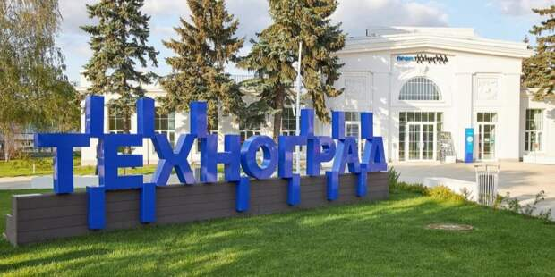 Сергунина рассказала об открытии на ВДНХ профцентра для малого и среднего бизнеса. Фото: М. Денисов mos.ru