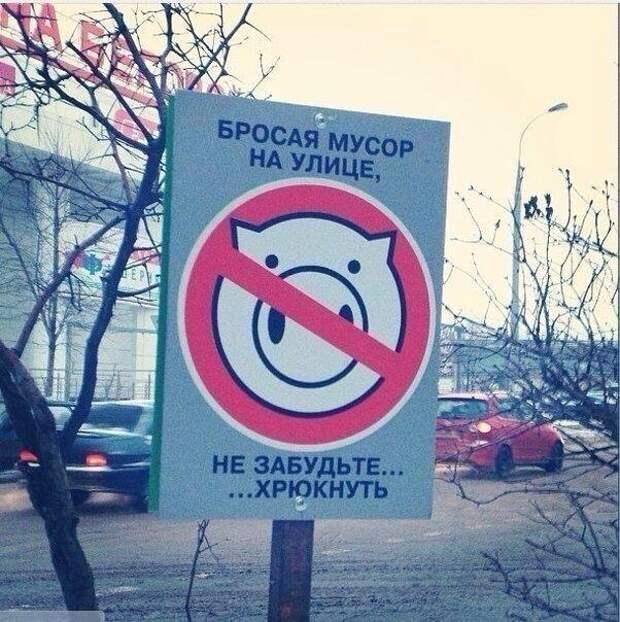 Самый правильный дорожный знак!