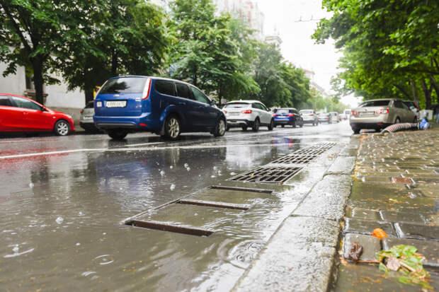 Ливни обрушатся на Севастополь: объявлено штормовое предупреждение