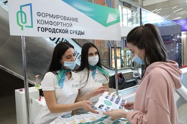 Более 14 тысяч нижегородцев засутки приняли участие вголосовании повыбору объектов благоустройства на2022 год