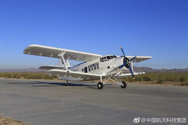 Китайский беспилотный самолет Ан-2 (БПЛА Feihong 98) совершил свой первый полет