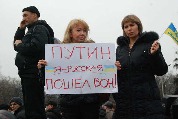 Как на западной Украине не любят Путина