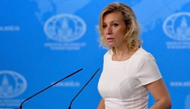 Мария Захарова: Украина намерена применить оружие массового поражения против ДНР иЛНР   Продолжение проекта «Русская Весна»