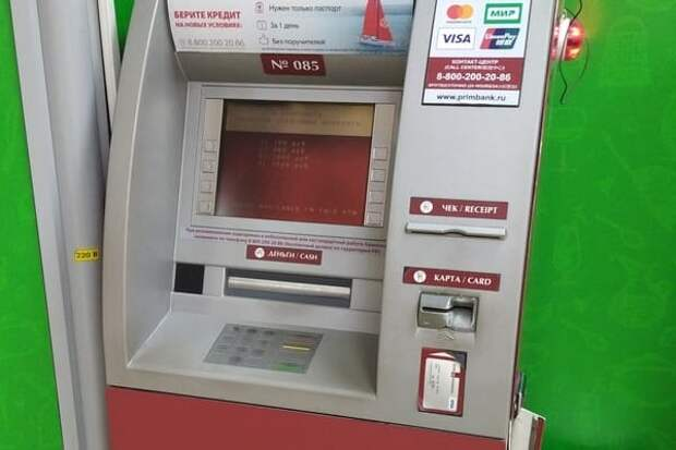 Юрист дал совет, как быть, если банкомат выдал фальшивку
