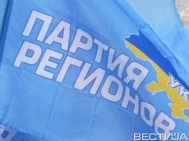 Партия регионов и КПУ идут на парламентские выборы