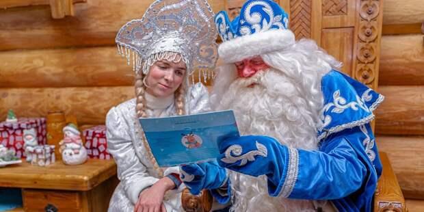 Дед Мороз с Волгоградки получил почти 50 тысяч писем со всего света
