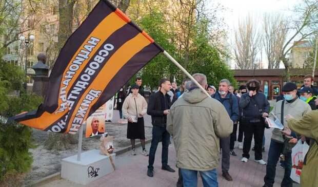 На митинг сторонников Навального в Ростове пришли их оппоненты из НОД