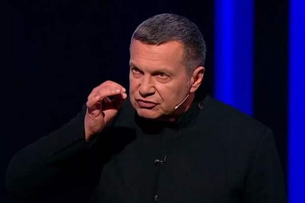 Владимир Соловьев раскритиковал Викторию Боню за воспитание «поколения уродцев»