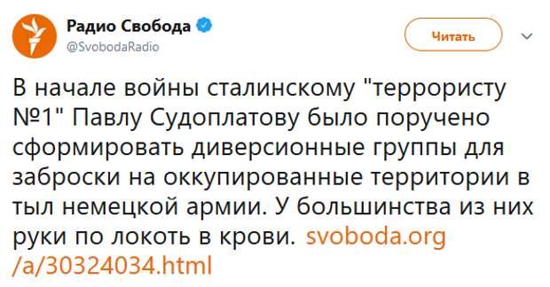 Это провал: «Радио Свобода» неумело шутит о России