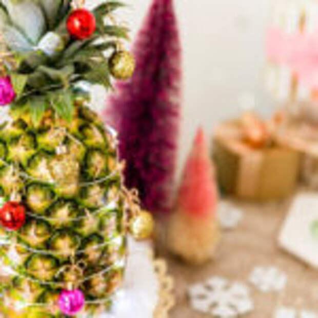 Как украсить елку из натуральных ананасов.