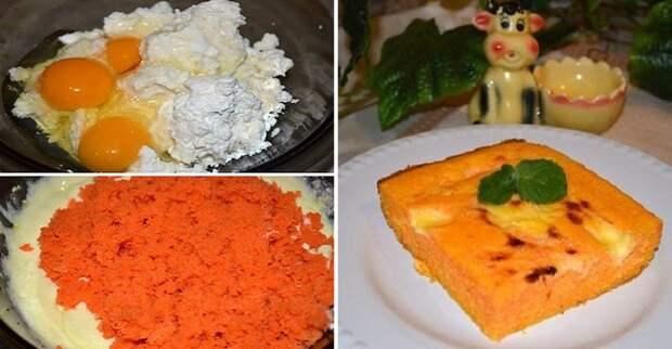 Морковные блюда