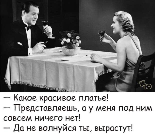Встречаются два приятеля: — Чего ты такой грустный?...