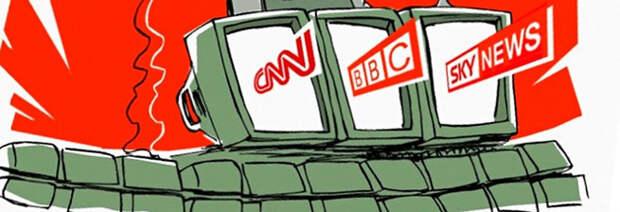 Методы манипуляции англосаксонских СМИ на примере одного факта