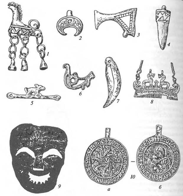 Предметы языческого культа: 1 — коник; 2 — лунница; 3 — топорик; 4 — неолитическая стрела в обоймице; 5 — амулет-заяц; 6 — подвеска-птичка; 7 — медвежий клык; 8 — расческа с изображением коней; 9 — скоморошья маска (кожа); 10 — две стороны «змеевика» (а — изображение Медузы-Горгоны; б — изображение Богоматери)