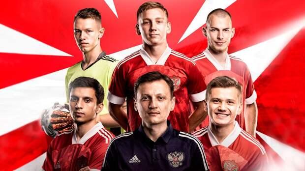 Евро, на который пробилась наша молодежь: с кем может сыграть сборная России
