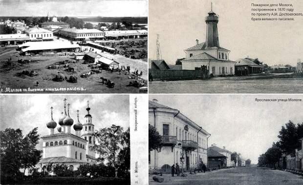 Самый известный город, затопленный в советское время. /Фото: rossija.info