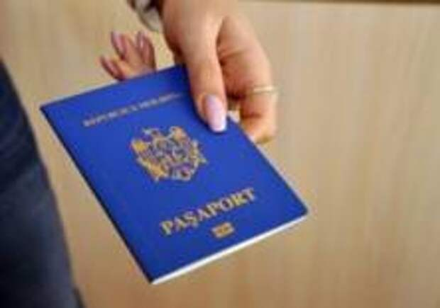 Молдавия назвала цену паспорта