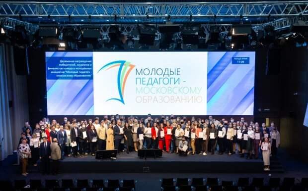 Молодые учителя с Петрозаводской вышли в финал городского конкурса