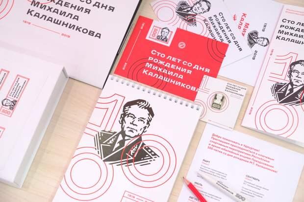 Три туристических маршрута разработали в Удмуртии к 100-летию Михаила Калашникова