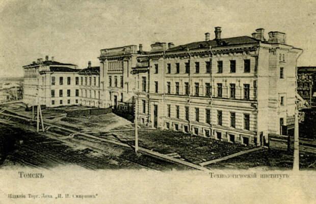 Артания - Третья Русь - располагалась на землях города Томска