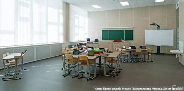 Собянин: Длинные школьные каникулы помогут снизить заболеваемость