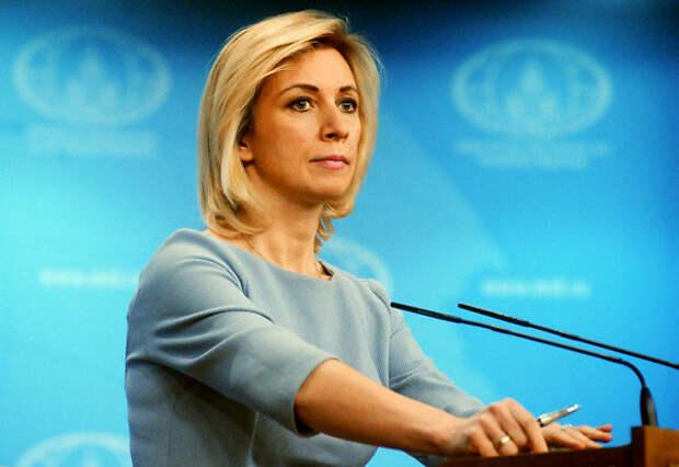 Наша Маша: Захарова «выстебала» руководство Франции