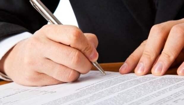 Соглашения на сумму свыше 18 млрд руб подпишет Подмосковье на форуме в Сочи