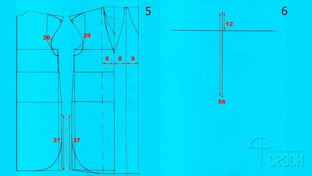 Моделирование V-образной горловины со складками 3