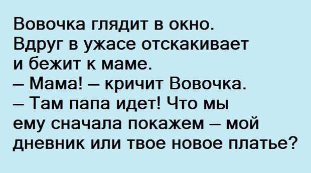 Софочка, прямо беда... Улыбнемся)))