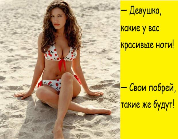 Встречаются две женщины: - Вот у тебя муж - моряк дальнего плавания, ты его видишь  неделю в году...