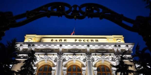 ЦБ о внедрении цифрового рубля