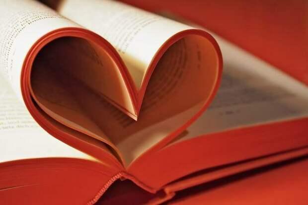 Робот напишет полноценный роман о любви