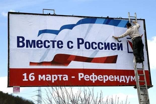 El Pais Крым России не принадлежит, и мы об этом не забыли