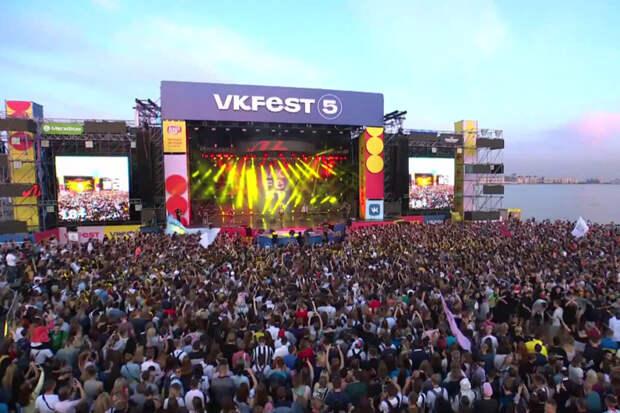 VK Fest перенесли на 2022 год из-за COVID-19