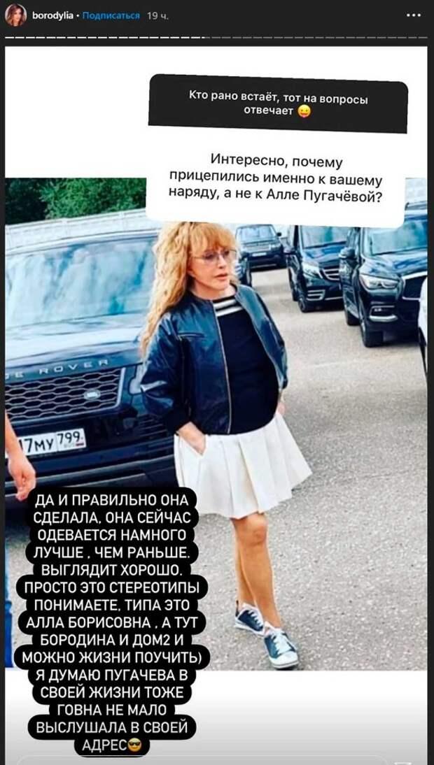 Дожили: ведущая «Дома-2» сравнила себя с Пугачевой
