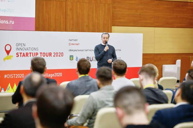21 апреля в Краснодаре выберут лучшие инновационные проекты