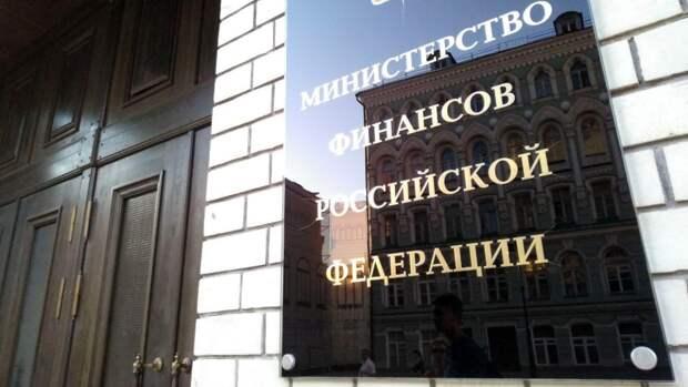 Минфин подтвердил наличие средств на все инициативы из послания Путина