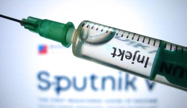 """В Венгрии отчитались об эффективности вакцины """"Спутник V"""""""