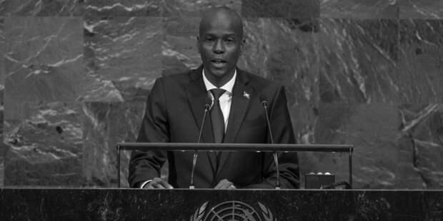 Задержаны подозреваемые в убийстве главы Гаити