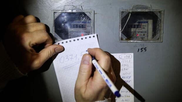Союз потребителей предложил ввести прогрессивную шкалу энерготарифов